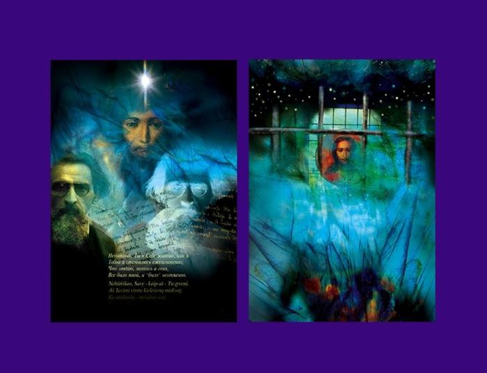 Knygos iliustracijos